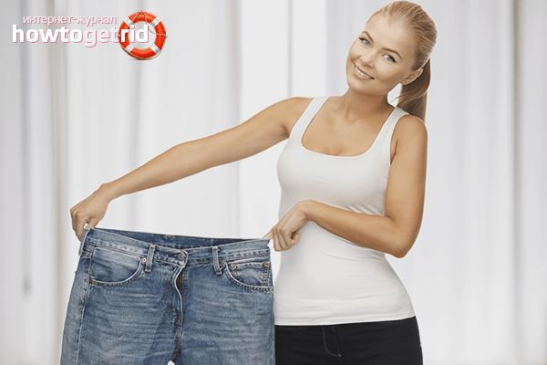 снизить вес ребенку джинсы
